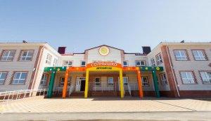 Детский сад в ст. Попутная