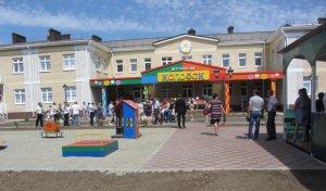 Детский сад в г.Белореченск