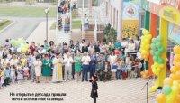 Открытие детского сада в ст Попутной Отрадненского р-на