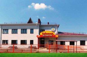 Детский сад в с. Майкопское Гулькевичского р-на